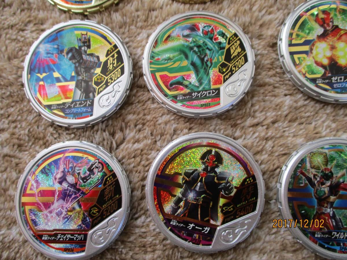 ★☆ブットバソウルメダル 金2枚白金8枚 計10枚セット☆★(管理用:商品B)_画像5