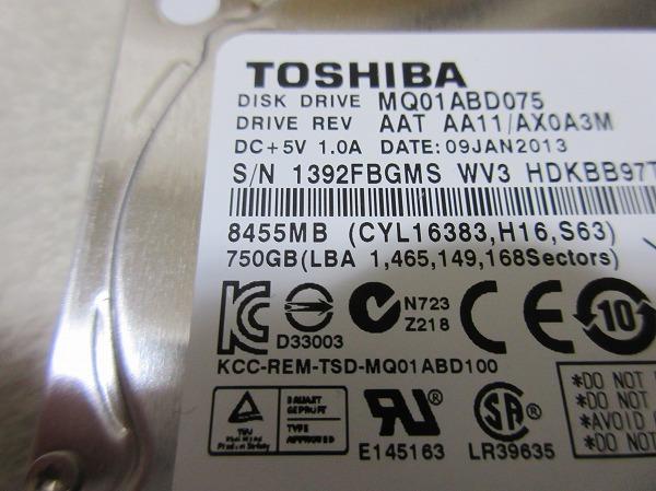 TOSHIBA 2.5インチ HDD 750GB 中古正常品_画像4