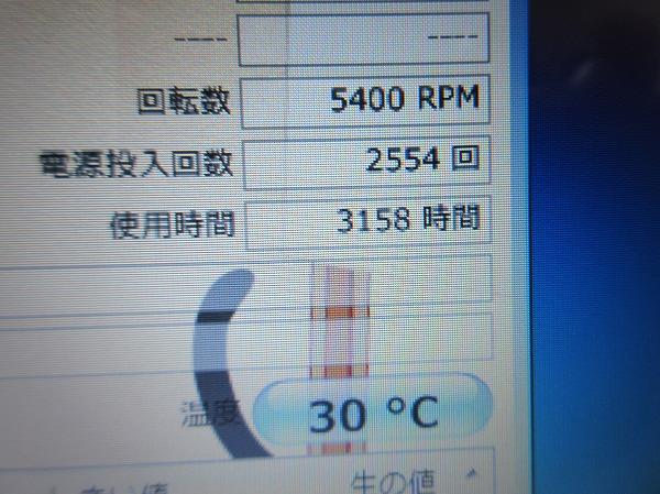 TOSHIBA 2.5インチ HDD 750GB 中古正常品_画像2