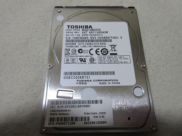 TOSHIBA 2.5インチ HDD 750GB 中古正常品_画像3