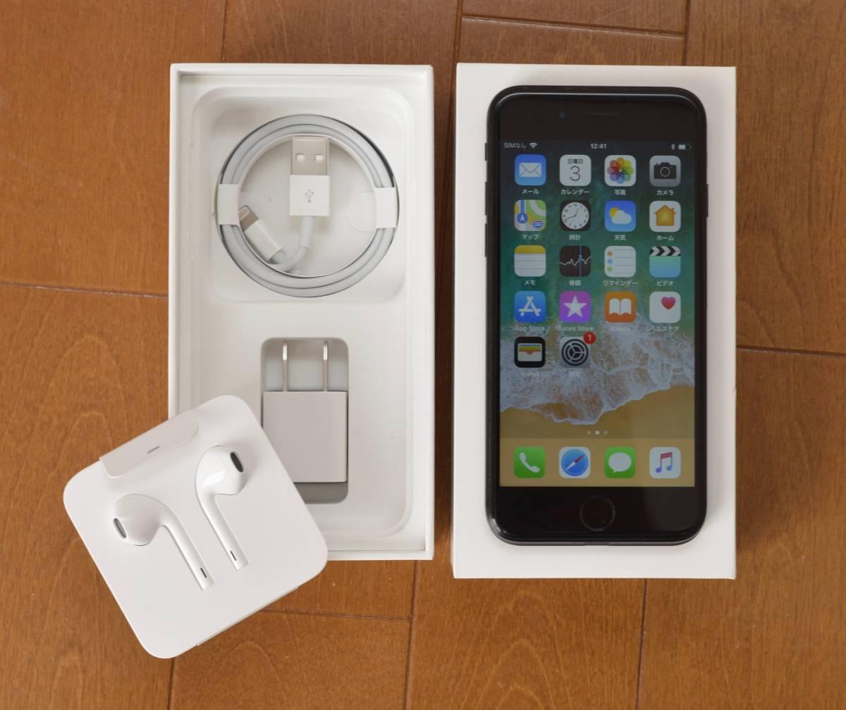 【中古】Apple Store購入 国内版SIMフリー iPhone7 ブラック 128GB AppleCare+有 送料無料