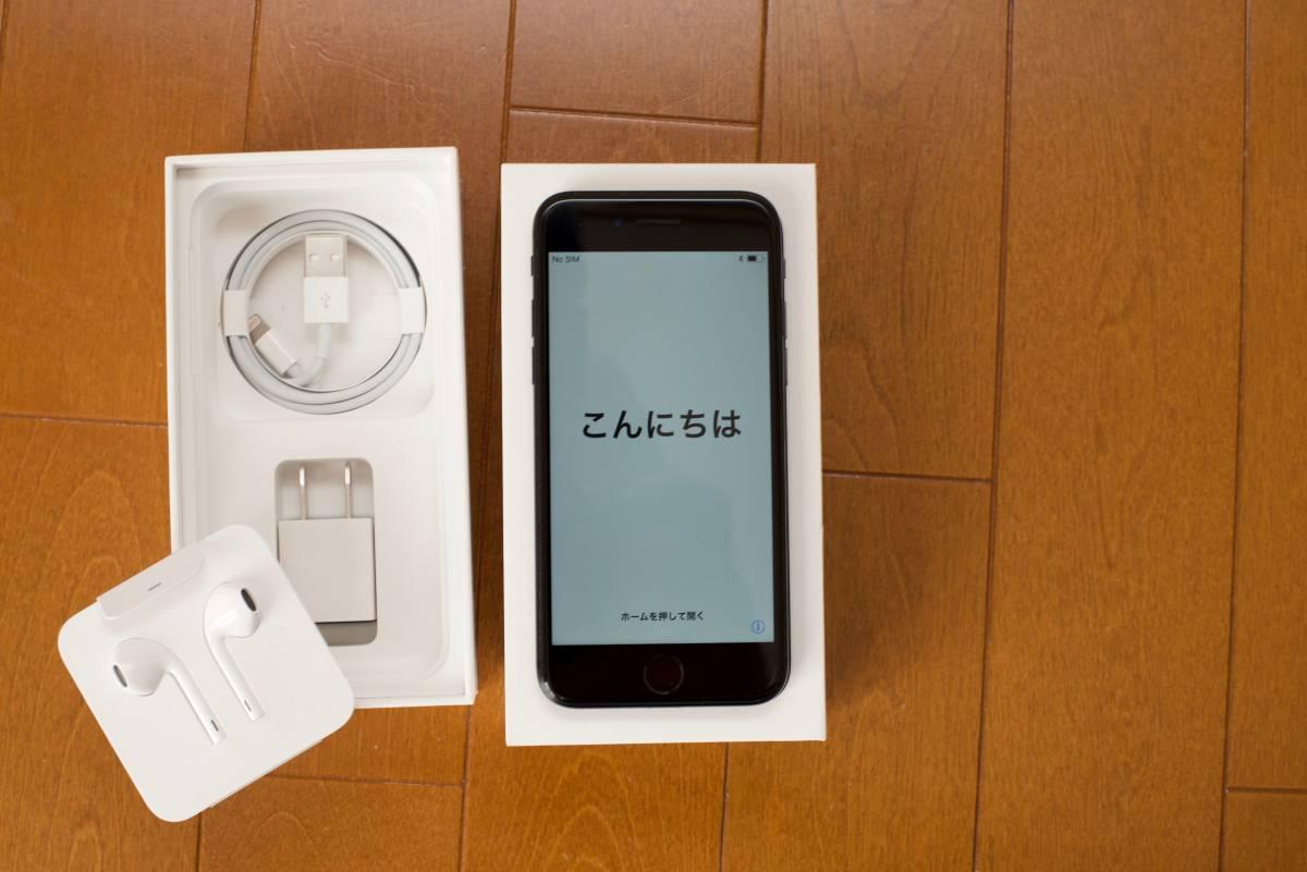 【中古】Apple Store購入 国内版SIMフリー iPhone7 ブラック 128GB AppleCare+有 送料無料_画像2