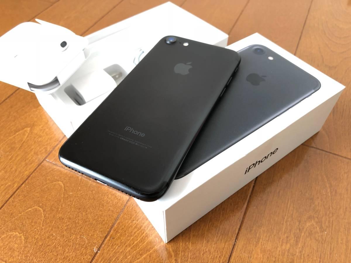 【中古】Apple Store購入 国内版SIMフリー iPhone7 ブラック 128GB AppleCare+有 送料無料_画像4