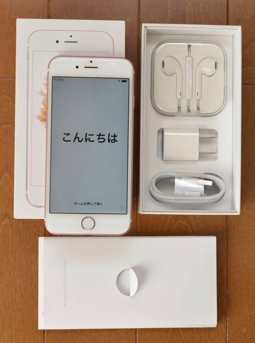 【中古】Apple Store購入 国内版SIMフリー iPhone6S ローズゴールド 128GB 送料無料_画像2