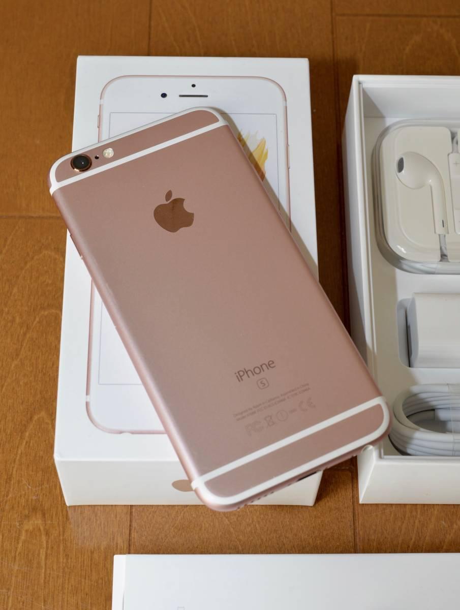 【中古】Apple Store購入 国内版SIMフリー iPhone6S ローズゴールド 128GB 送料無料_画像3