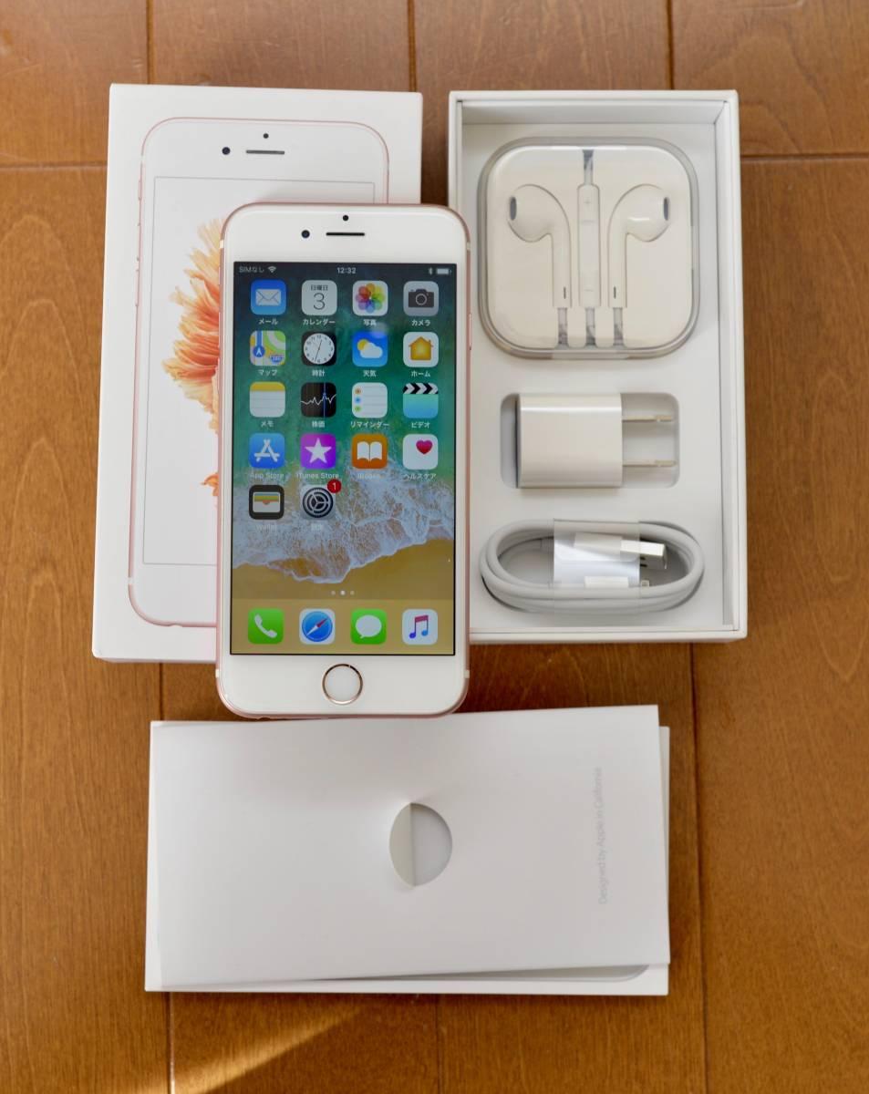 【中古】Apple Store購入 国内版SIMフリー iPhone6S ローズゴールド 128GB 送料無料