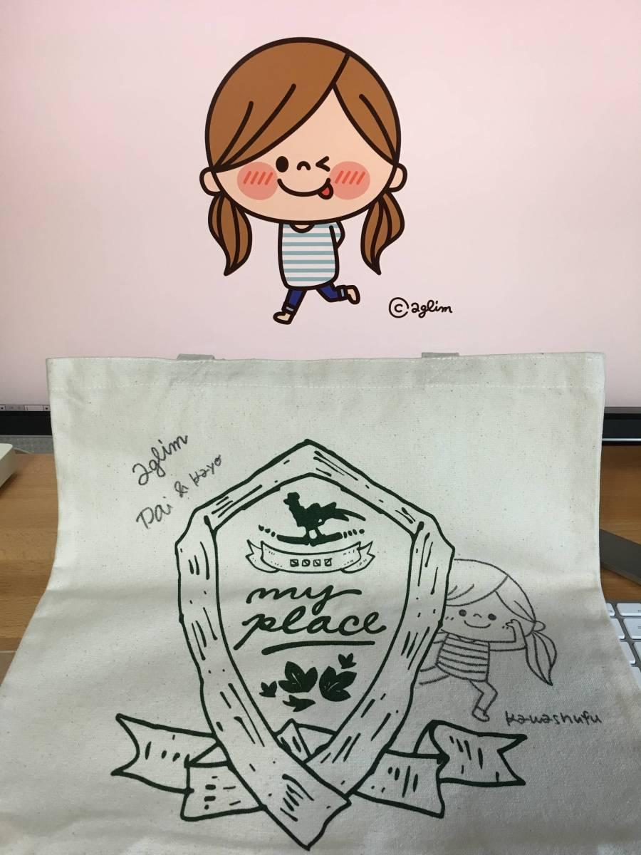 [チャリティ]★☆アグリムさん直筆サイン入りトートバッグ・2☆★