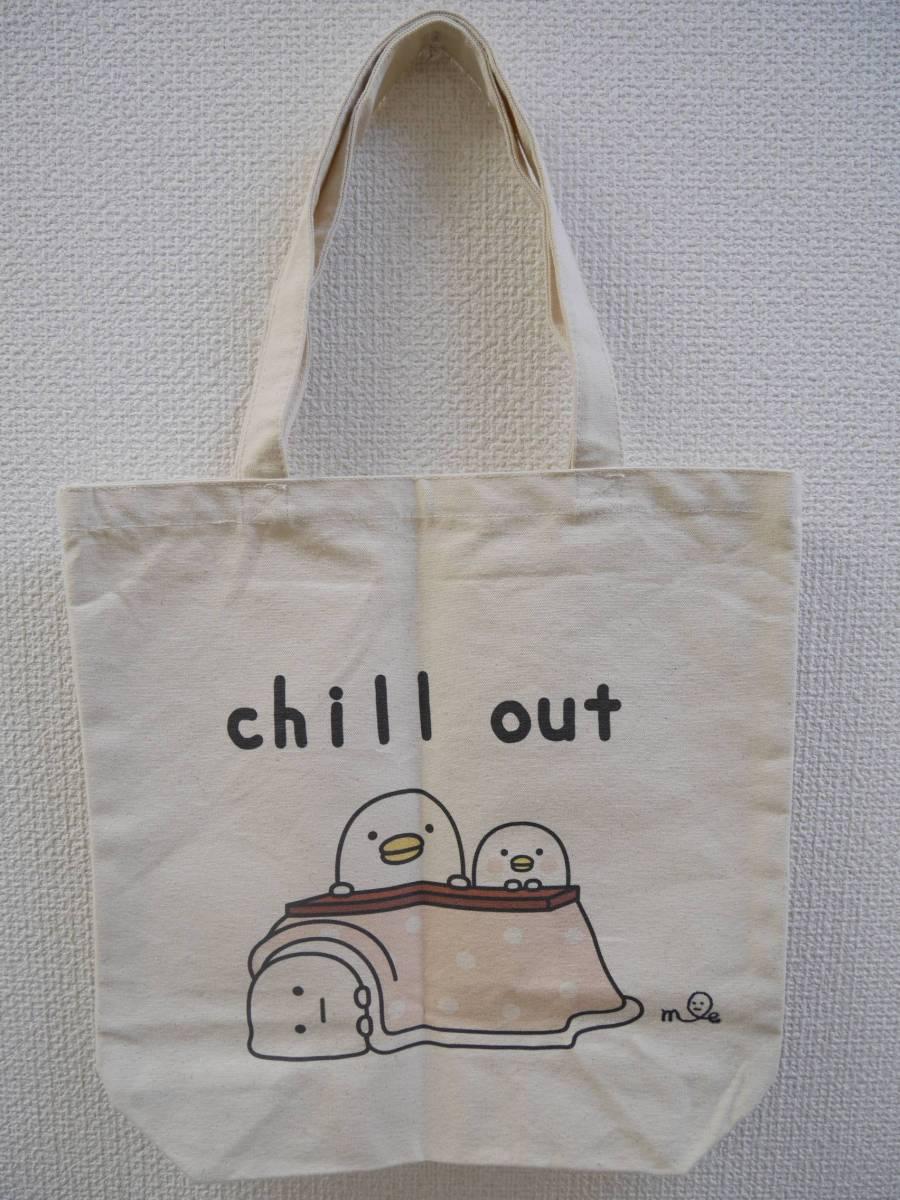 [チャリティ]★☆mame&coさん直筆サイン入りトートバッグ2☆★