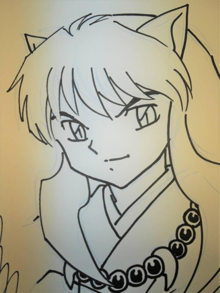 [チャリティ]★☆高橋留美子さん直筆イラストサイン色紙(犬夜叉)☆★_画像2