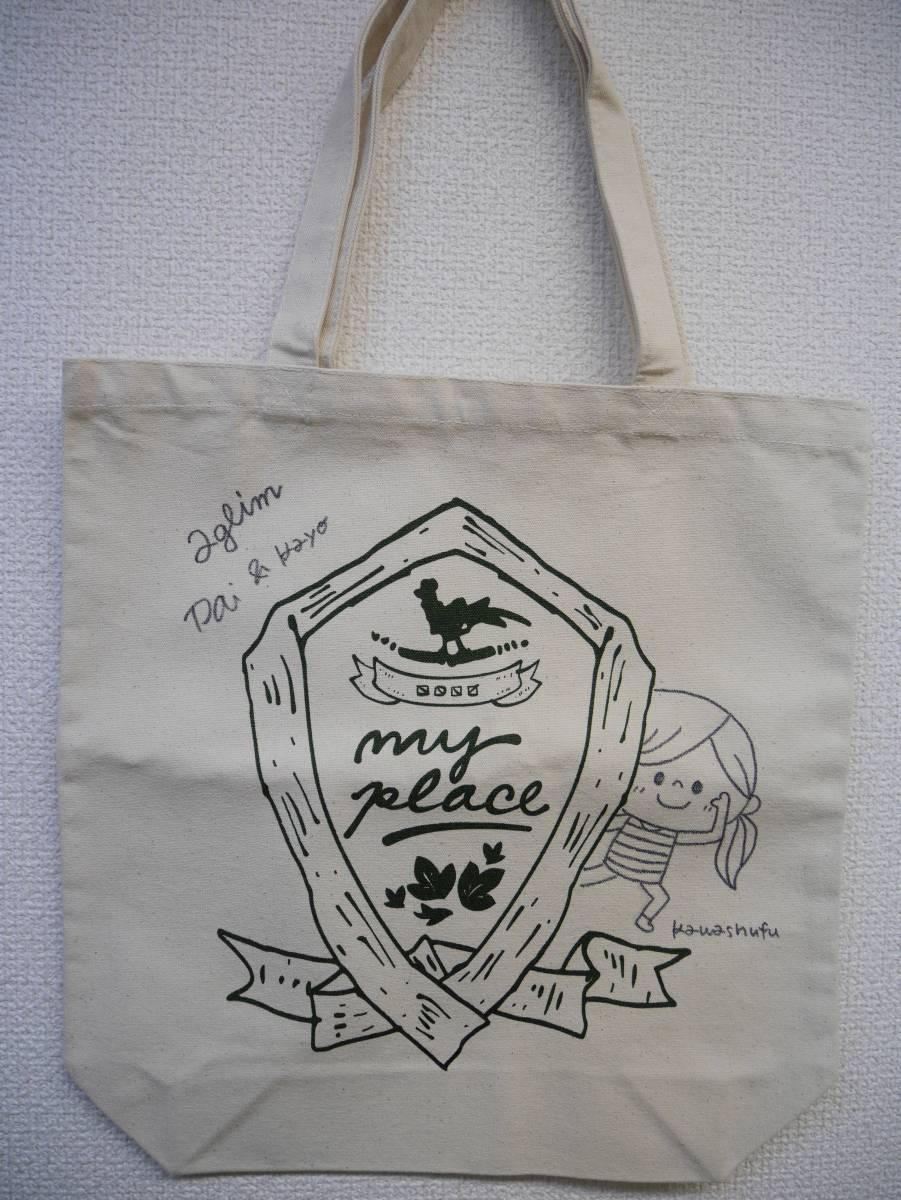 [チャリティ]★☆アグリムさん直筆サイン入りトートバッグ・2☆★_画像2