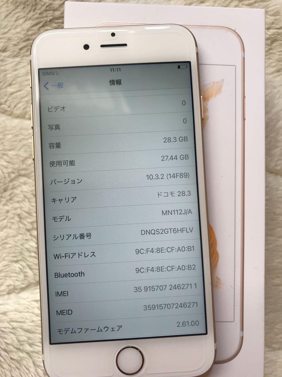 ドコモdocomo★iPhone6S3ヶ月使用備品付_画像4