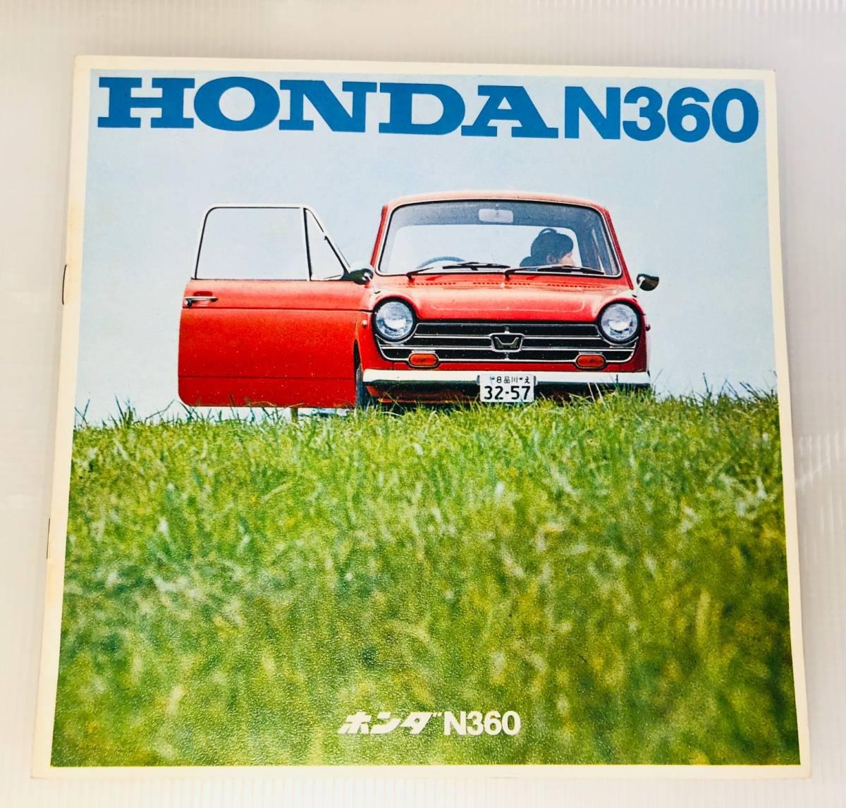 ホンダN360カタログです♪