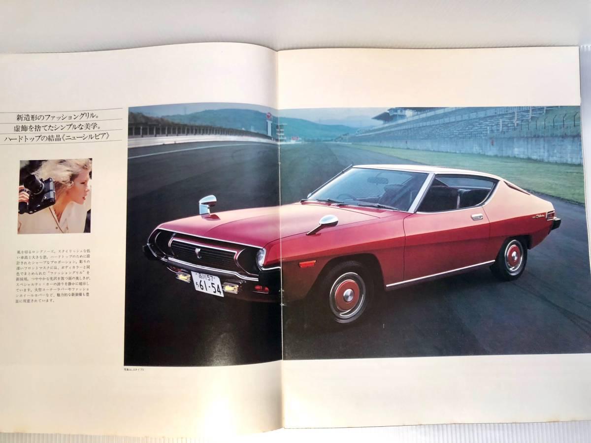 約40年前のカタログです♪