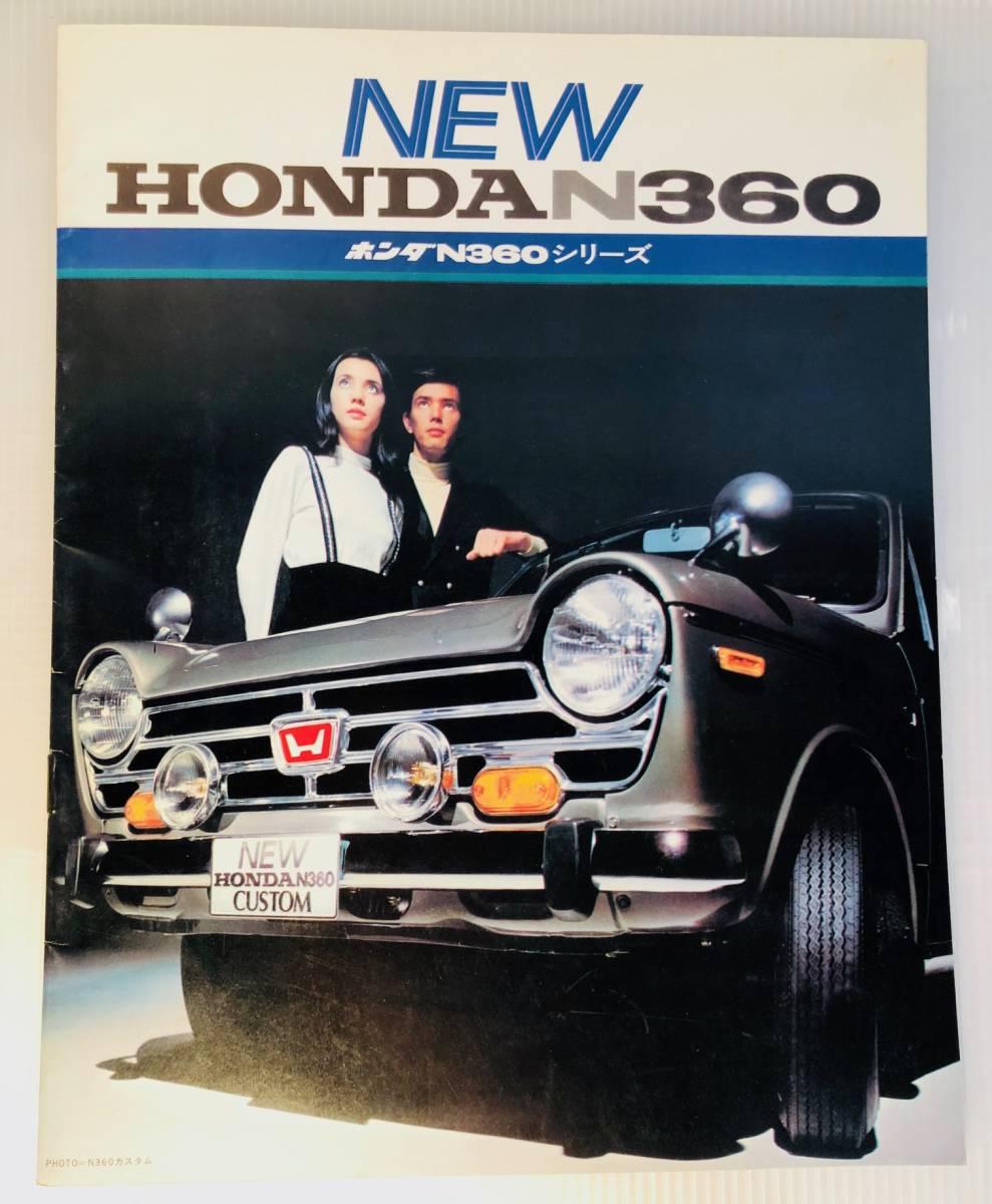 1968年当時物カタログです♪