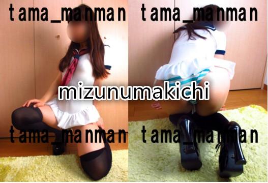 しまぱん白×紺セーラーレオタード・コスプレ衣装(ソックス付_画像3