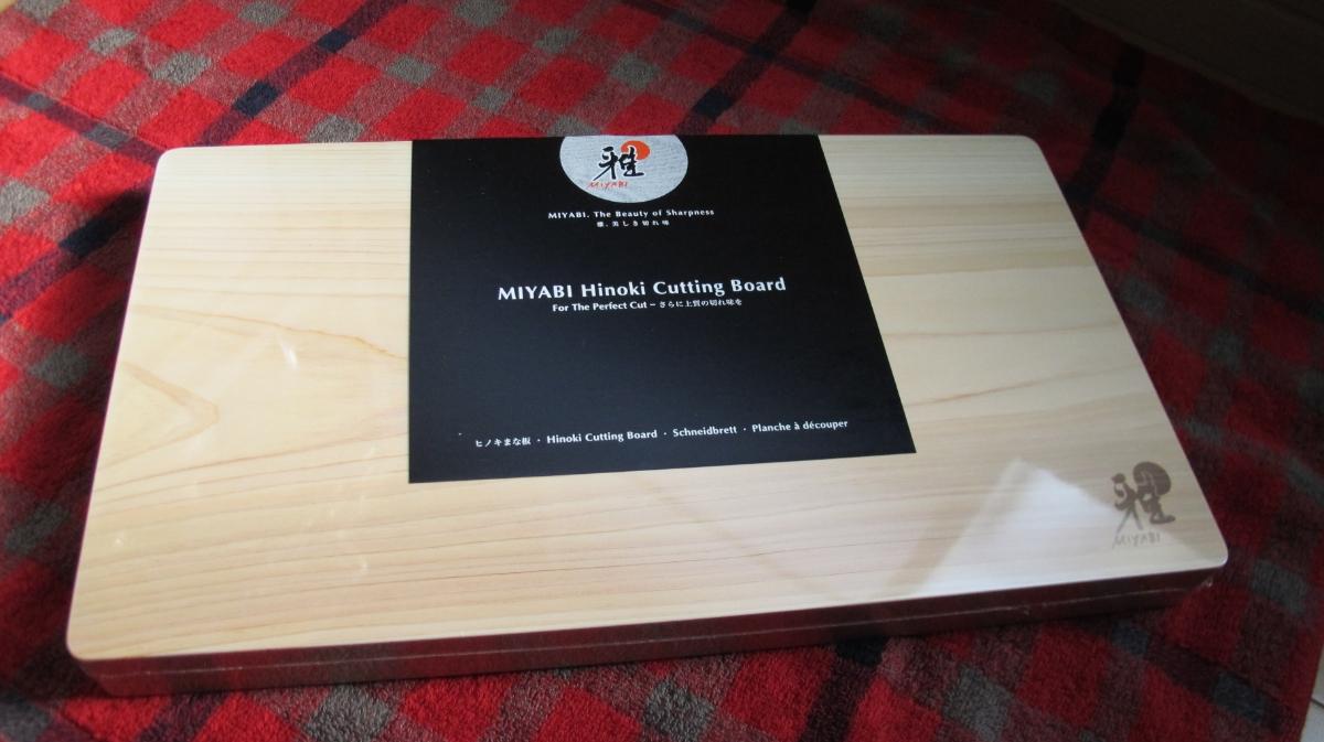送料無料 1円~ ツヴィリング 雅 MIYABI カッティングボード まな板 ヒノキ 天然木材 蜜蝋コーティング 一枚板