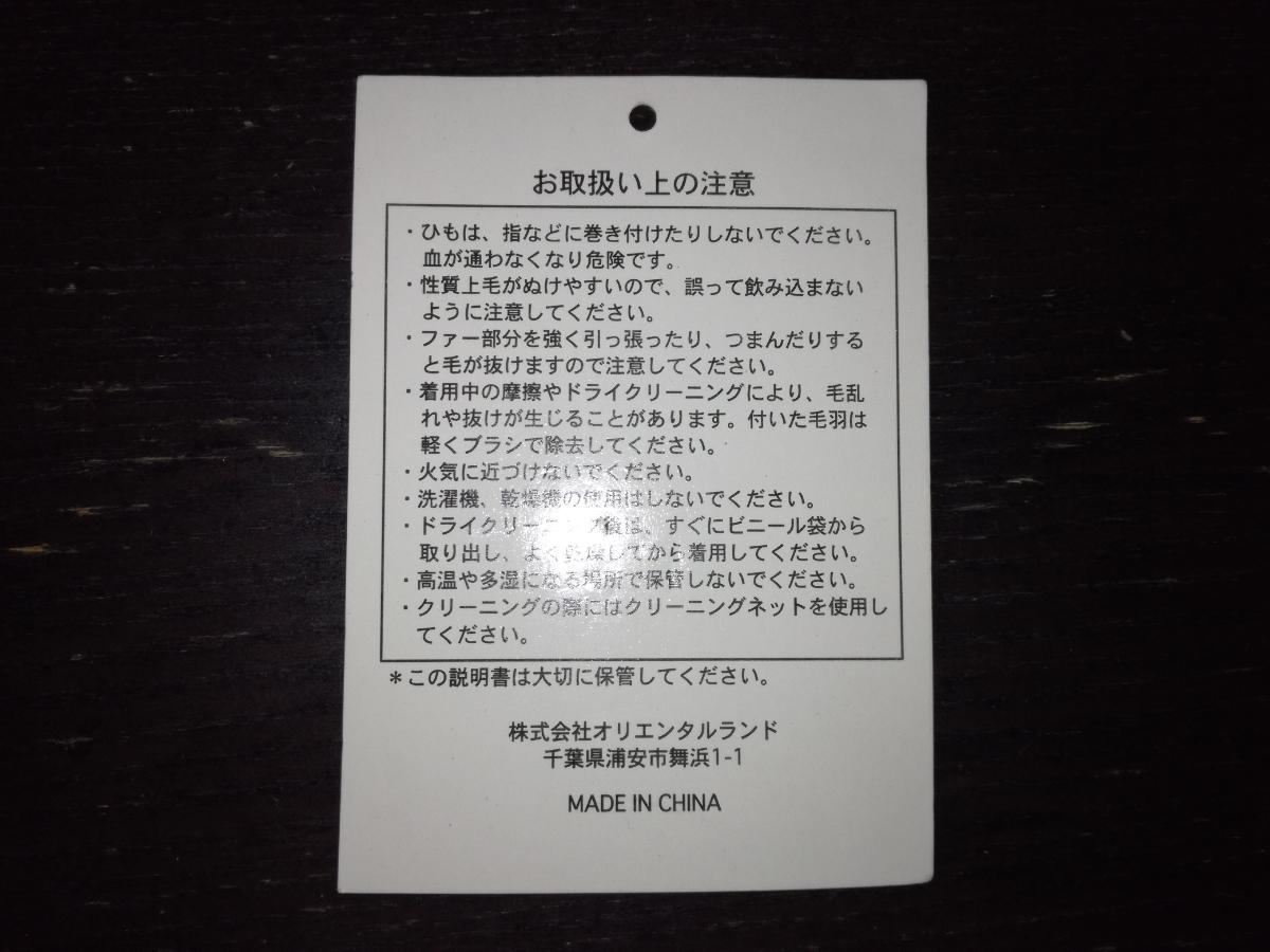 ディズニー プリンセス 子供用ケープ 110~130cm 東京ディズニーリゾート_画像6