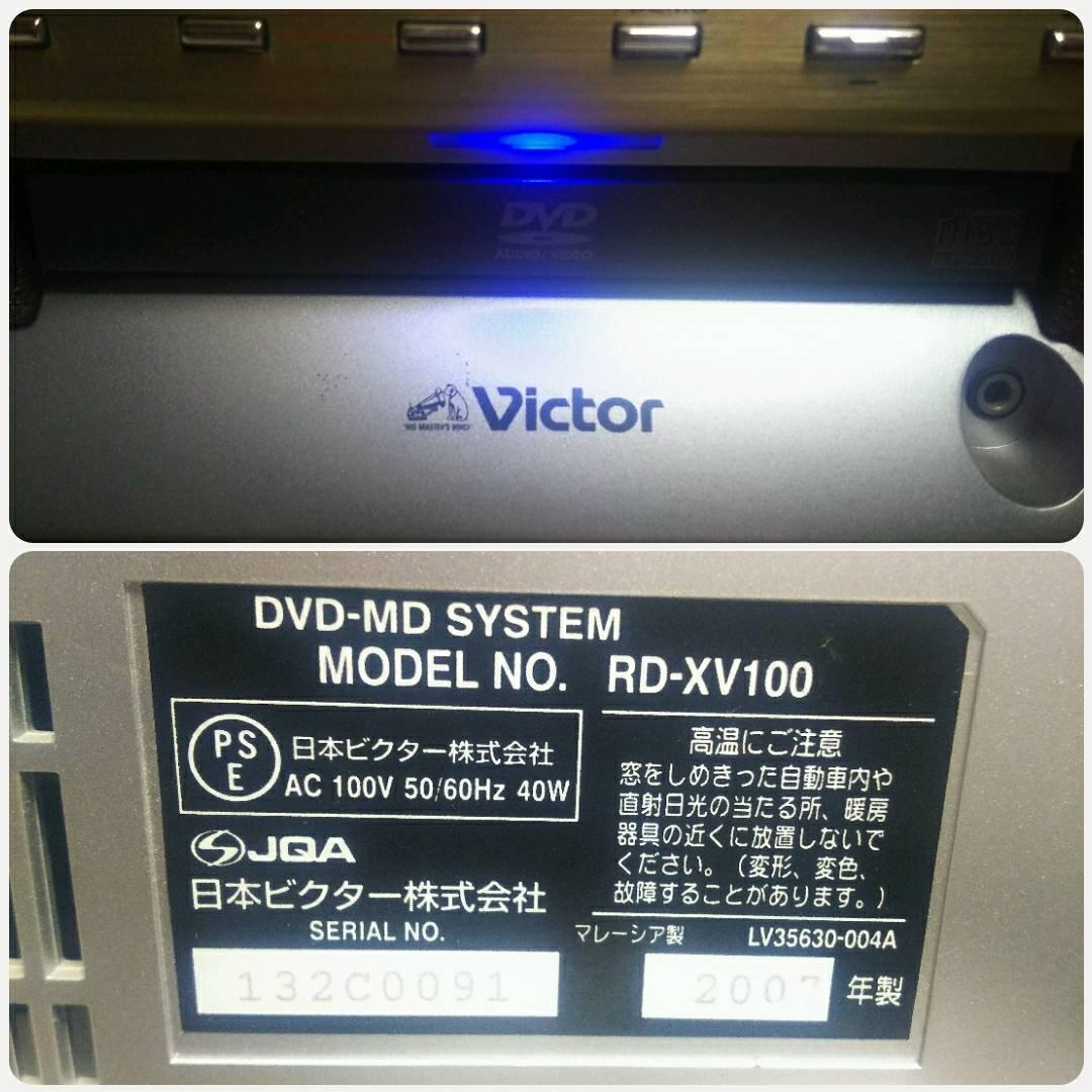[16] Victor ビクター DVD/MD システム RD-XV100_画像5