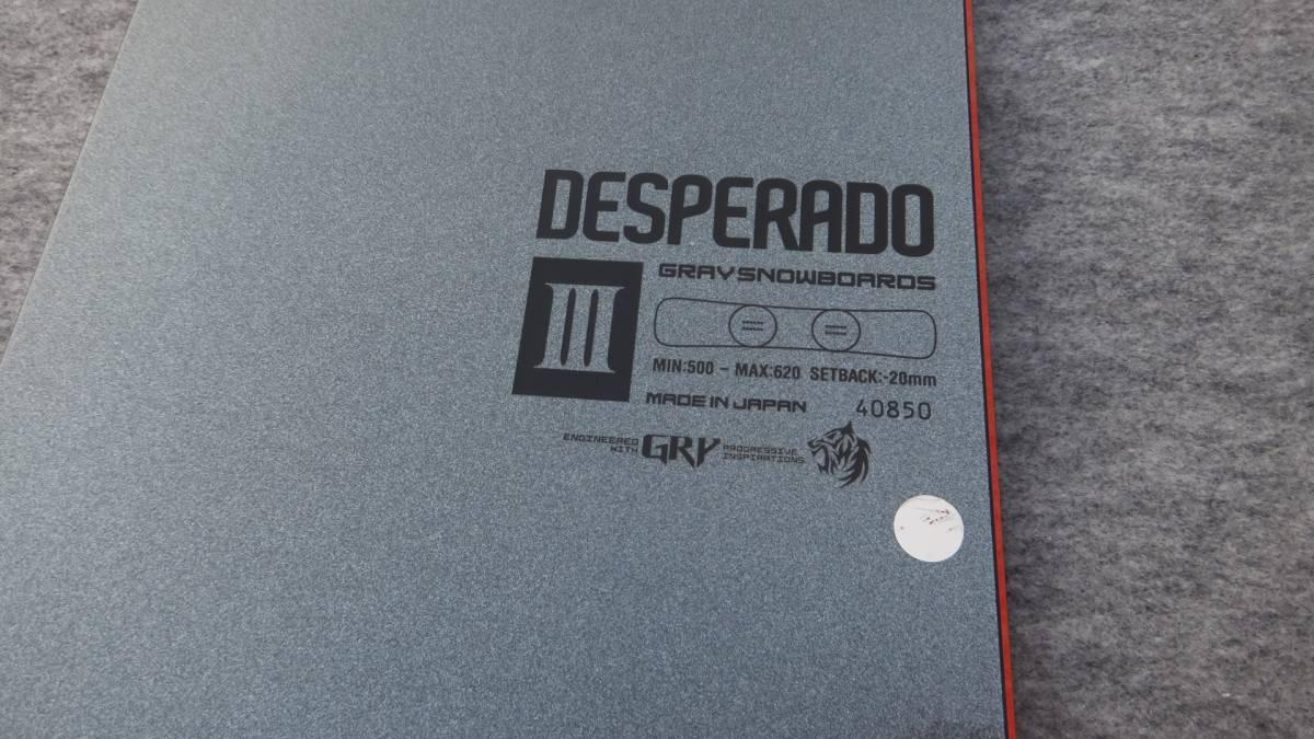 GRAY DESPERADO III 157cm 中古美品 _画像6