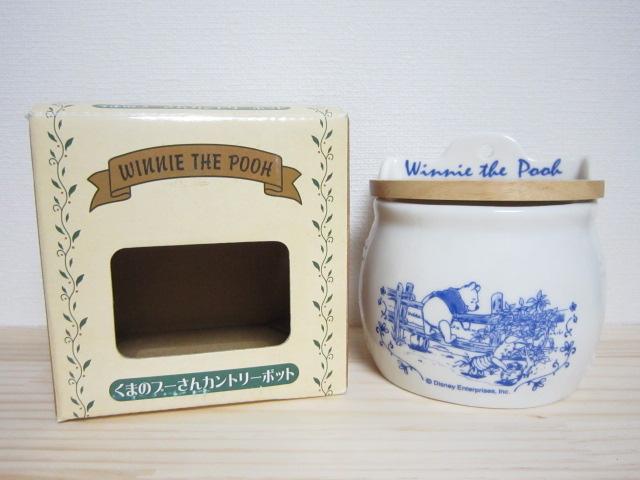 くまのプーさん カントリーポット 陶器製 1999年 ディズニー レトロ ①_画像1