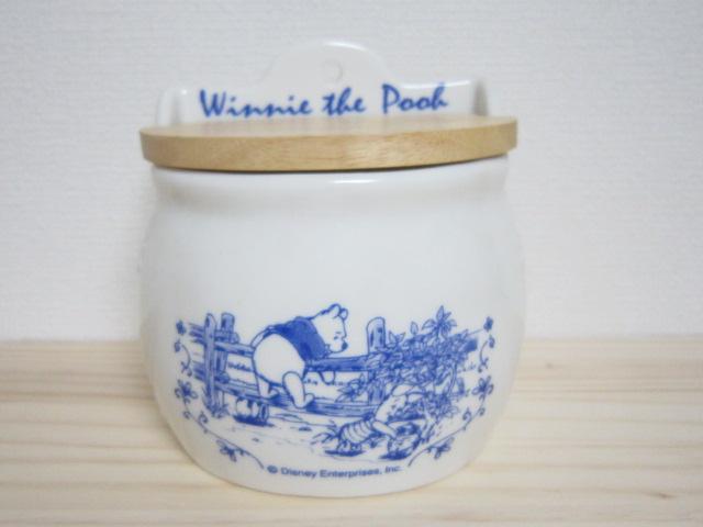 くまのプーさん カントリーポット 陶器製 1999年 ディズニー レトロ ①_画像2