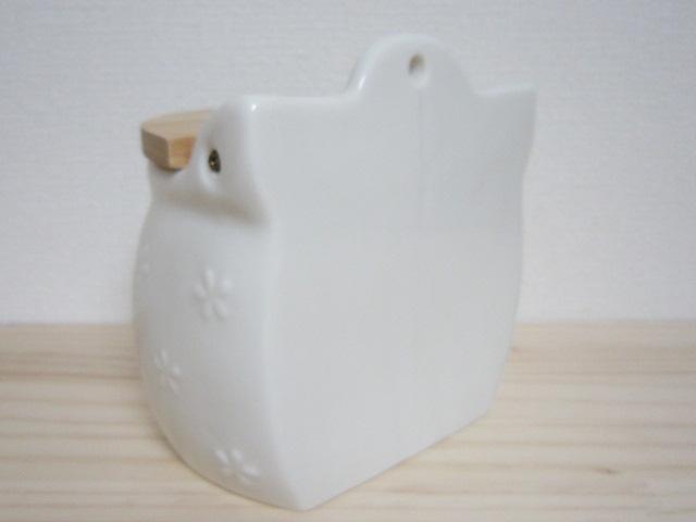 くまのプーさん カントリーポット 陶器製 1999年 ディズニー レトロ ③_画像4