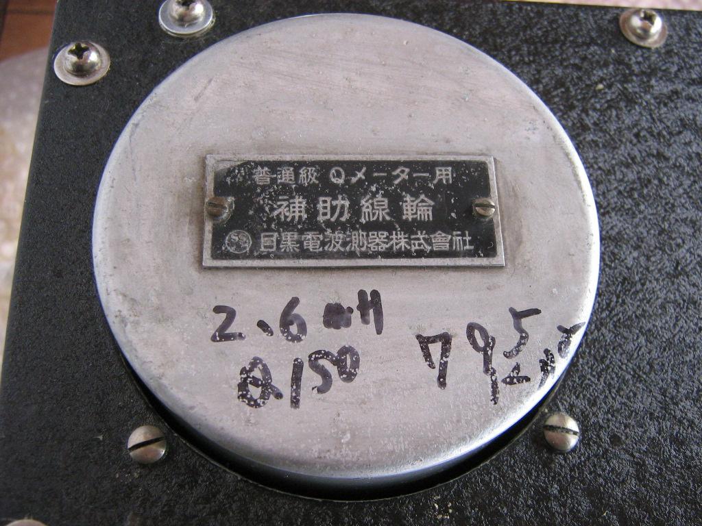 ◆◆Qメーター目黒電波◆◆_画像5
