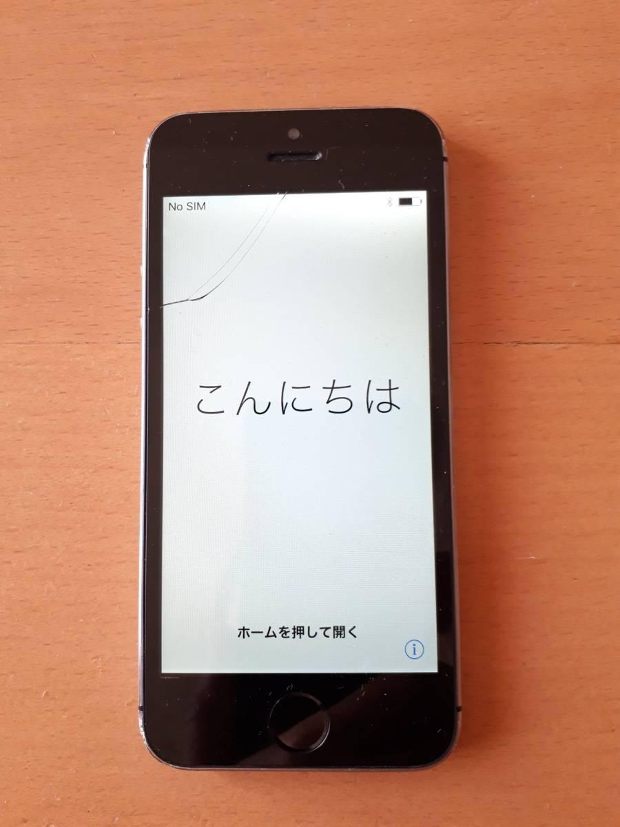 【ジャンク】iphone 5s 32GB docomo