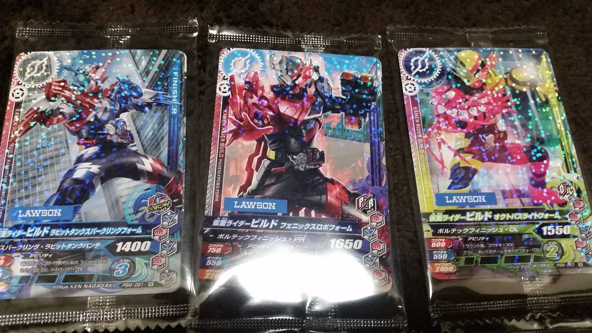 ☆2017年冬 ガンバライジング×ローソンコラボ 仮面ライダービルド カードコンプセット☆_画像2