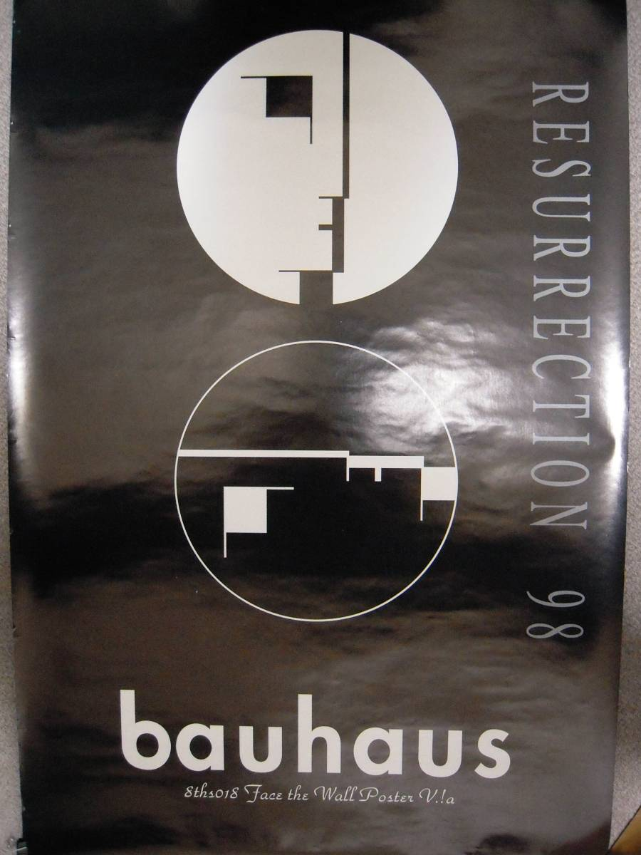 ★BAUHAUS バウハウス『RESURRECTION TOUR 1998』 ポスター★ PETER MURPHY DANIEL ASH DAVID J. LOVE&ROCKETS