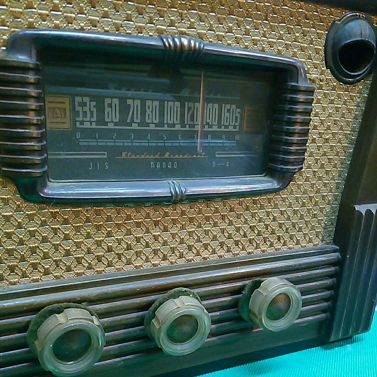 ナショナル 真空管 ラジオ ラヂオ 8F-32 ダイナミック スピーカー ジャンク TEN なす管 当時物 中古 アンティーク レトロ 部品取り_画像2