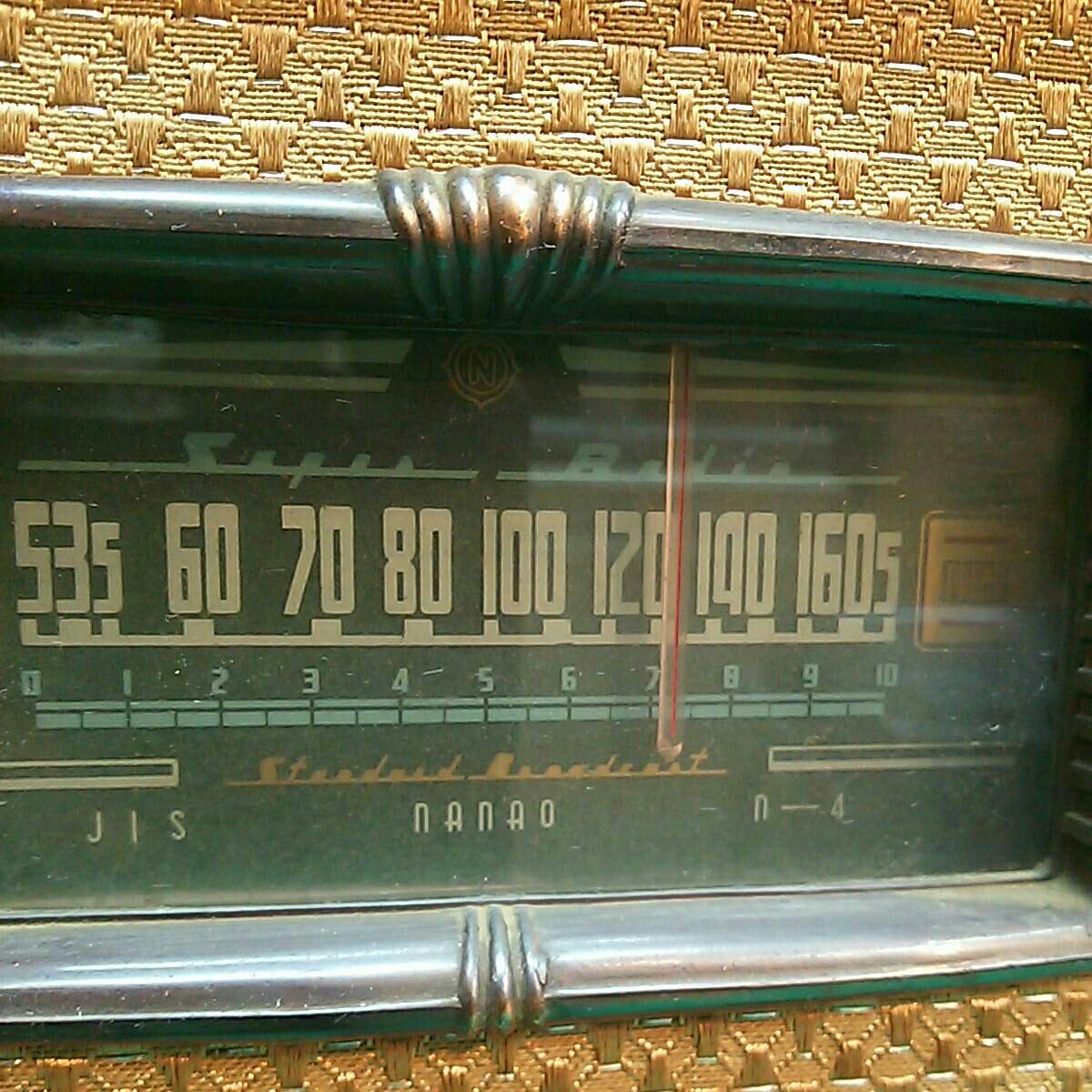 ナショナル 真空管 ラジオ ラヂオ 8F-32 ダイナミック スピーカー ジャンク TEN なす管 当時物 中古 アンティーク レトロ 部品取り_画像4