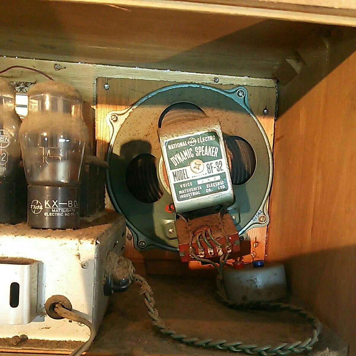 ナショナル 真空管 ラジオ ラヂオ 8F-32 ダイナミック スピーカー ジャンク TEN なす管 当時物 中古 アンティーク レトロ 部品取り_画像9