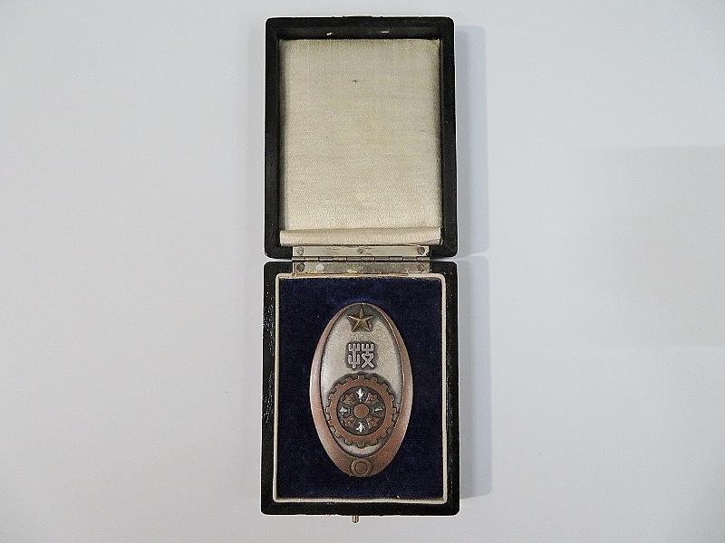 陸軍技術徽章 純銀 共箱(S28検:旧日本軍勲章記章有功章