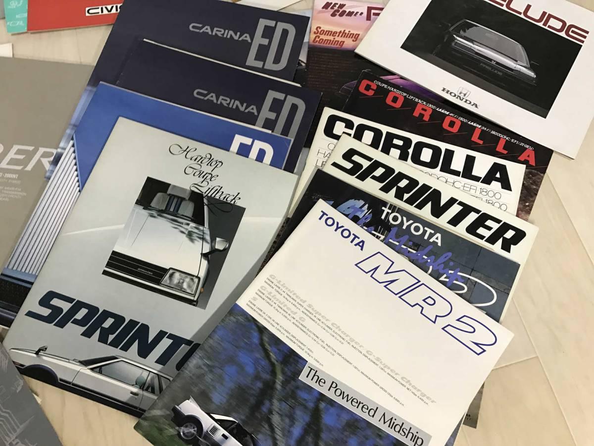 旧車カタログ まとめて大量セット シルビア ジェミニ スプリンター カリーナ ソアラ 価格表付_画像4