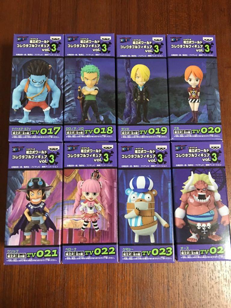 【未開封】ワンピース コレクタブル フィギュア vol.3 全8種 正規品