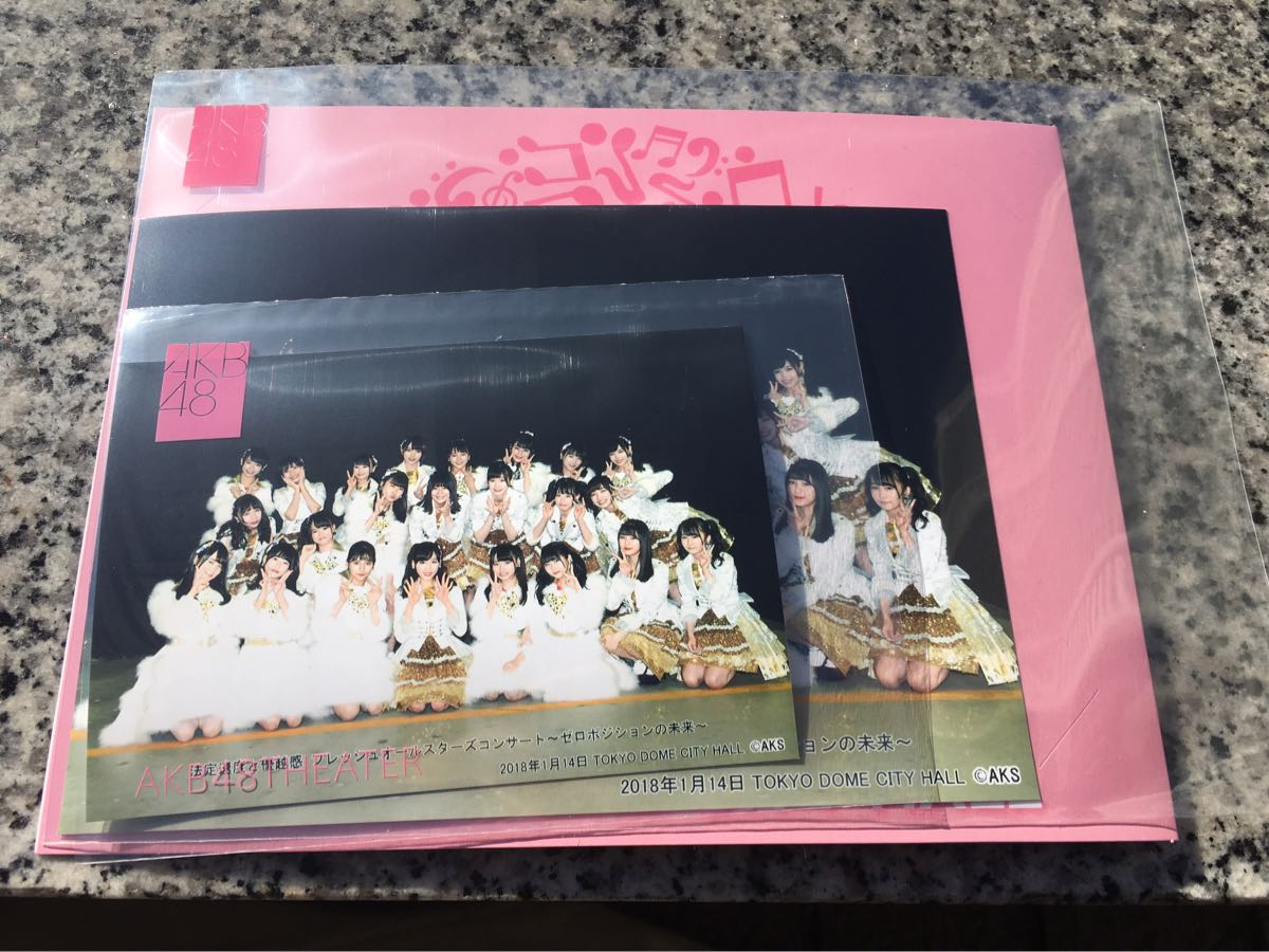 AKB48 法定速度と優越感 フレッシュオールスターズ U-17 コンサート 1/14 TDC 撮って出し 生写真 L版 2L版 台紙セット