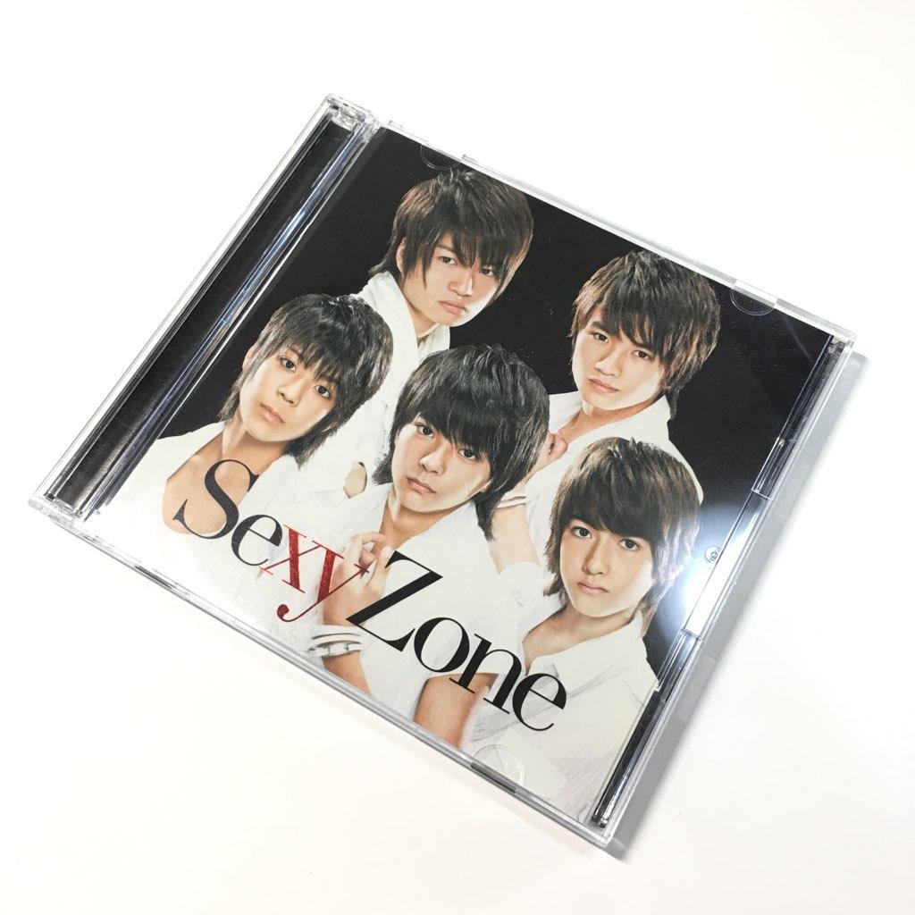 ☆中古★即決★ Sexy Zone /【 Sexy Zone・ With you / CD シングル ( DVD 付 ) 】 公式 グッズ / 初回 生産 限定 盤 A