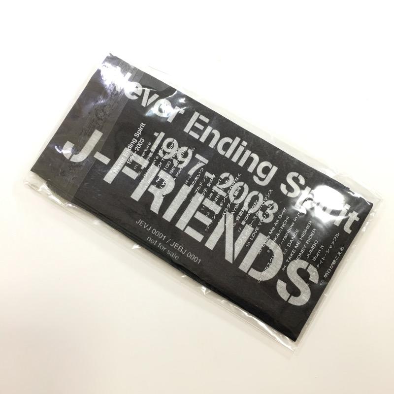 ★即決★J-FRIENDS【バンダナ(手ぬぐい) /DVD「Never Ending Spirit 1997-2003」購入特典 】公式 グッズ /Jフレンズ V6 TOKIO Kinki kids