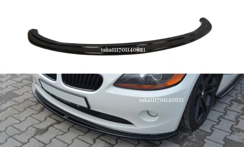 BMW Z4 E85 E86 前期 フロント リップ スポイラー / バンパー スプリッター アンダー ディフューザー カバー カナード エアロ_画像5