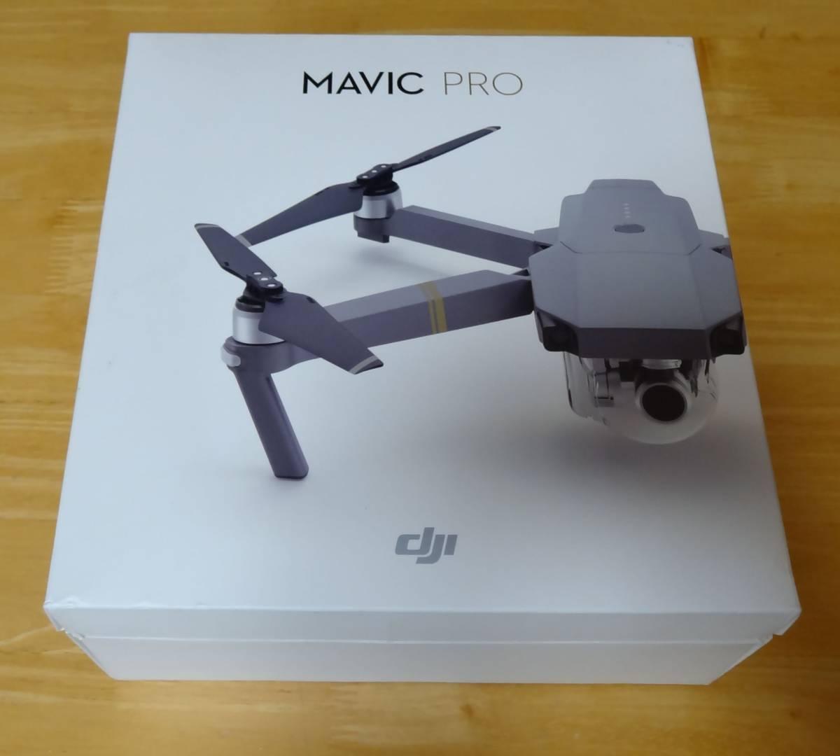 ☆ 美品 DJI MAVIC PRO 折りたたみドローン 4K撮影 GPS搭載 おまけつき ☆