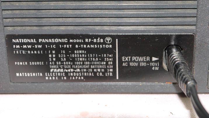National Panasonic ワールドボーイ GX RF-858 ジャンク(4)_画像10
