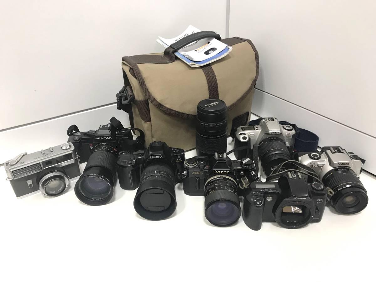 ★1円~CANON/MINOLTA 一眼 AE-1/EOS Kiss 等 カメラまとめて 7台 ジャンク品★o