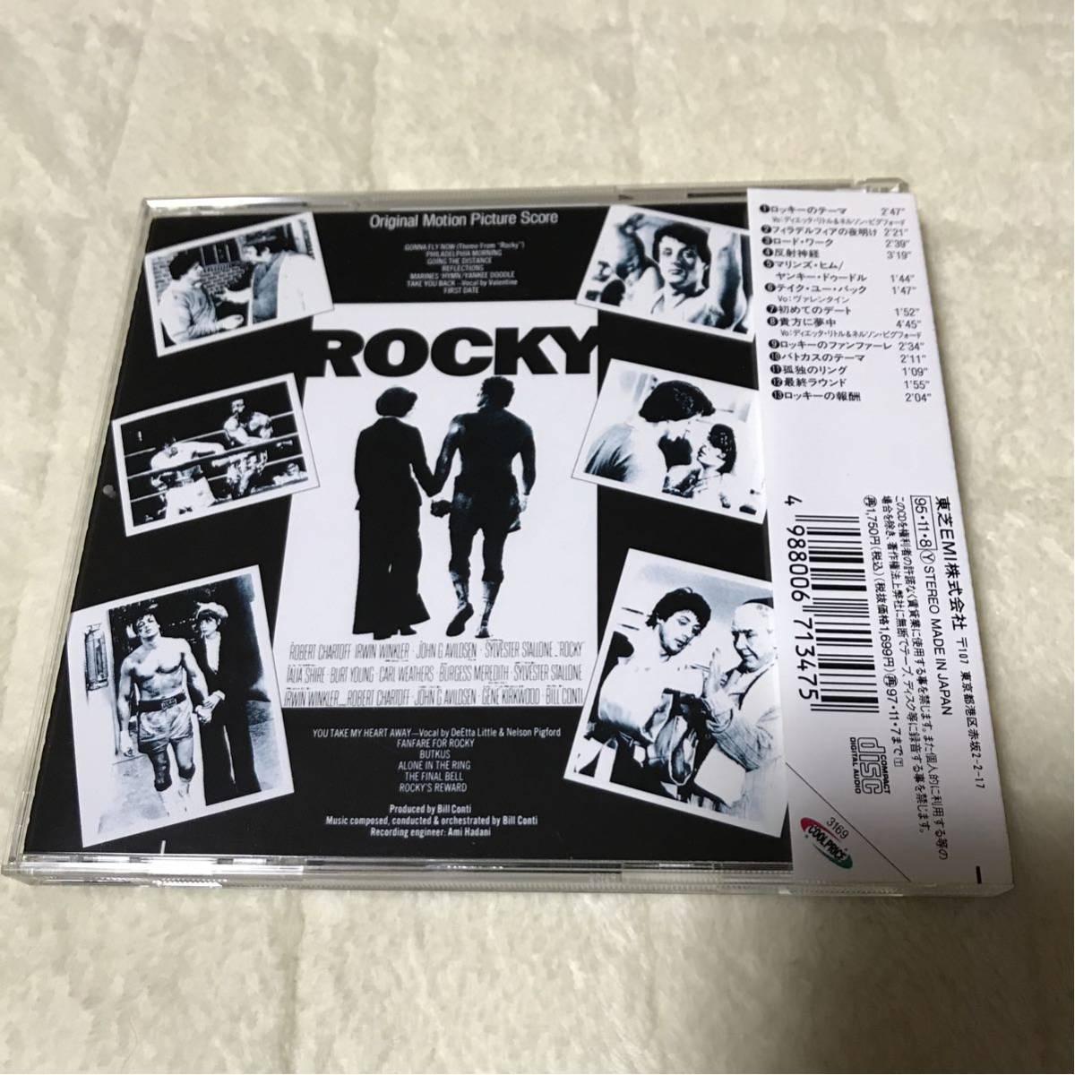 帯付美品CD ロッキー オリジナルサウンドトラック ビル・コンティ 国内盤_画像2