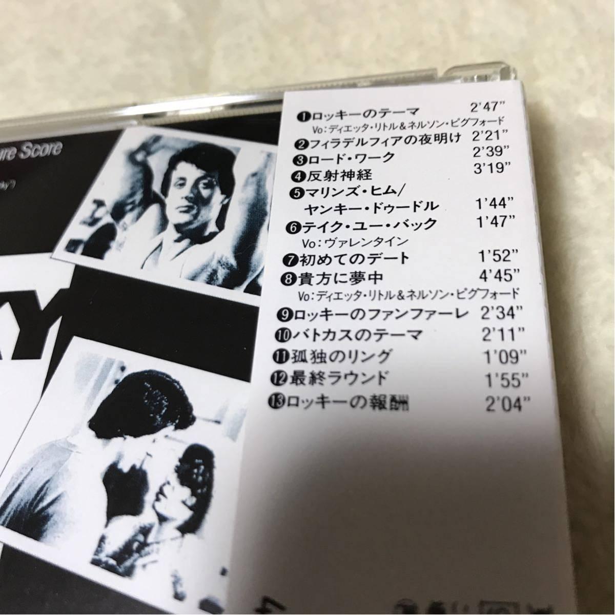 帯付美品CD ロッキー オリジナルサウンドトラック ビル・コンティ 国内盤_画像3
