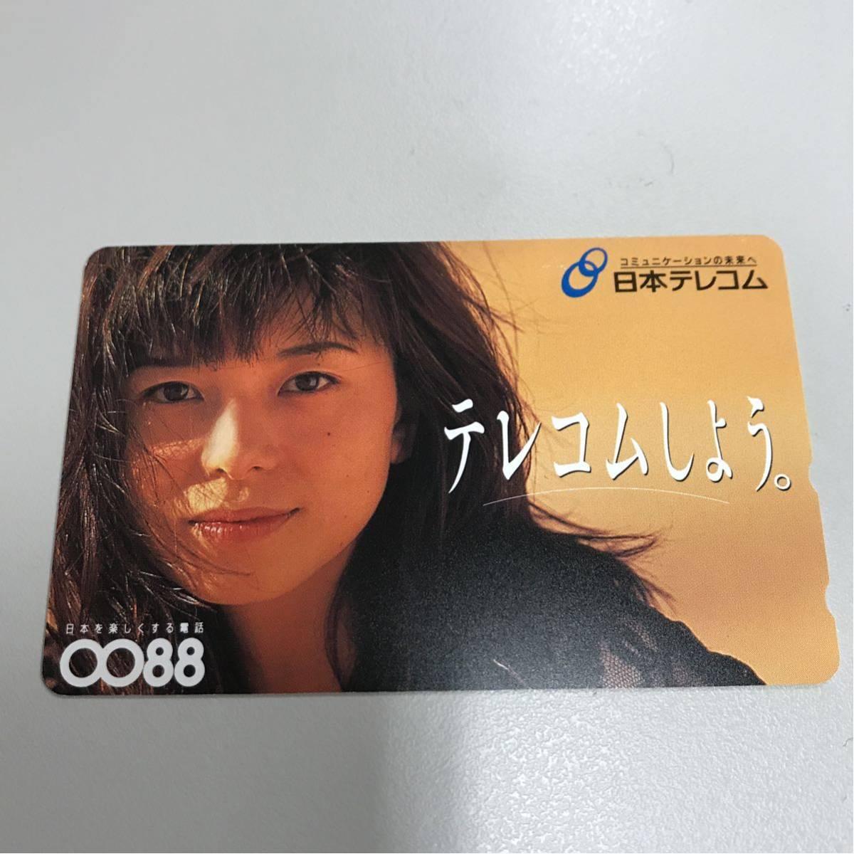 智子 検事 山口