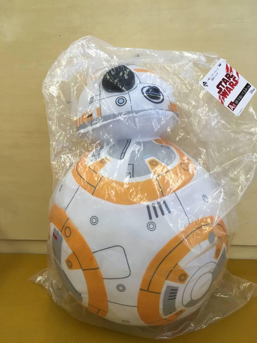 一番くじ スターウォーズ 最後のジェダイ A賞BB-8 ぬいぐるみ 全1種