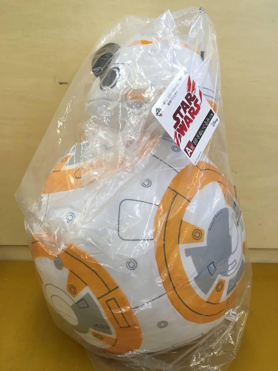 一番くじ スターウォーズ 最後のジェダイ A賞BB-8 ぬいぐるみ 全1種_画像3