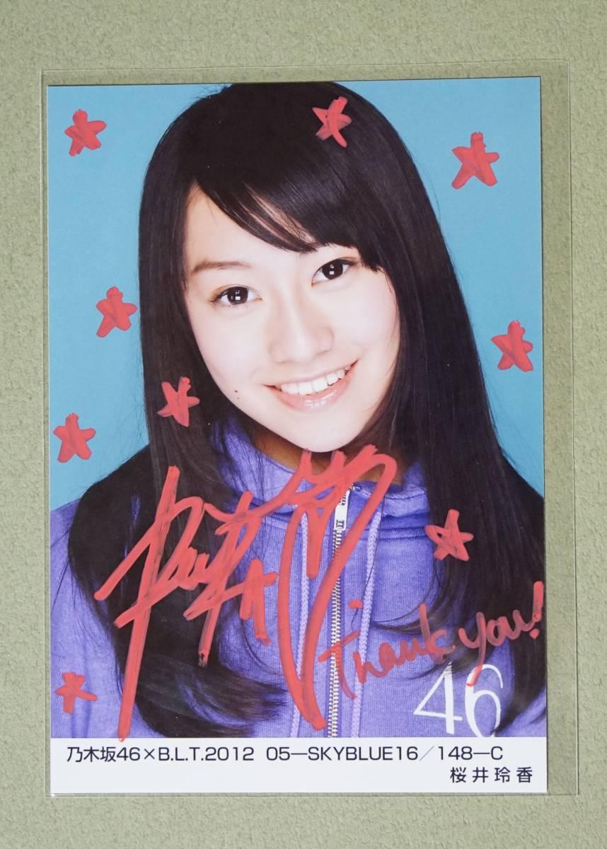 【生写真】乃木坂×BLT 2012 05-SKYBLUE 桜井玲香 C 直筆サイン