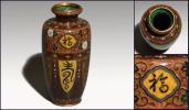 sasaki_kobijutsu - 時代 有線七宝花瓶 「福・寿」文字入り 精密文様入り 金属工芸 a0023